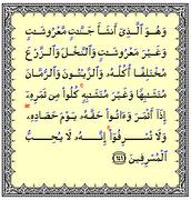 QS AL-AN`AM AYAT 141